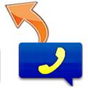 운전중 스마트통신 (아이나비) logo