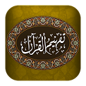 Tafheem ul Quran(English+Urdu) icon