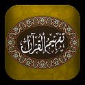 Tafheem ul Quran(English+Urdu) icon