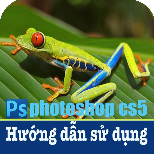 photoshop cs5 LOGO-APP點子