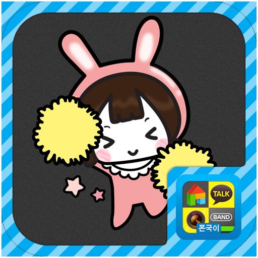 쁘띠뿌잉 스티커팩 個人化 App LOGO-硬是要APP