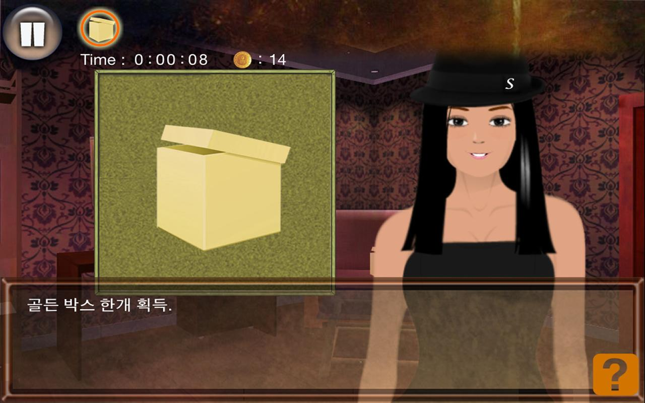 Detective S-Backroom HD Lite - screenshot