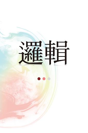 【塔防】【iOS】魔幻塔防2存档:无限金币修改版- 手游辅助|内购破解- 5253手 ...