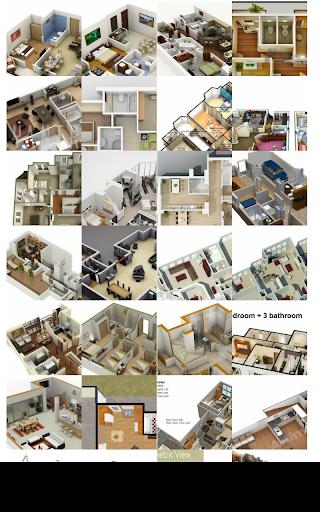 3Dホームのレイアウト