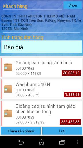 【免費商業App】SalesMan-APP點子