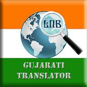 Gujarati English Translator