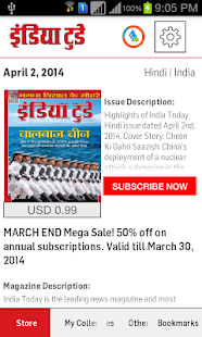 India Today Hindi - screenshot thumbnail