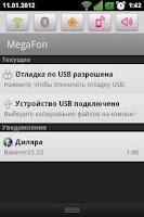 Screenshot of Megafon Volga Balance