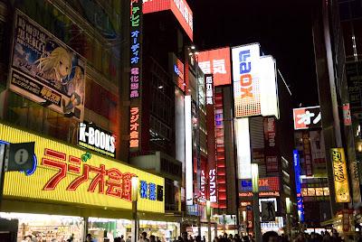 Luces de Akihabara