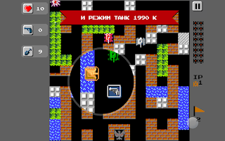 Screenshot of Танчики 1990 - танки с денди