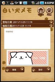 Cute Puppy Memo Screenshot 7