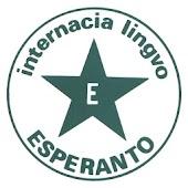 Эсперанто словник