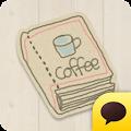 App Vintage Cafe - KakaoTalk Theme apk for kindle fire