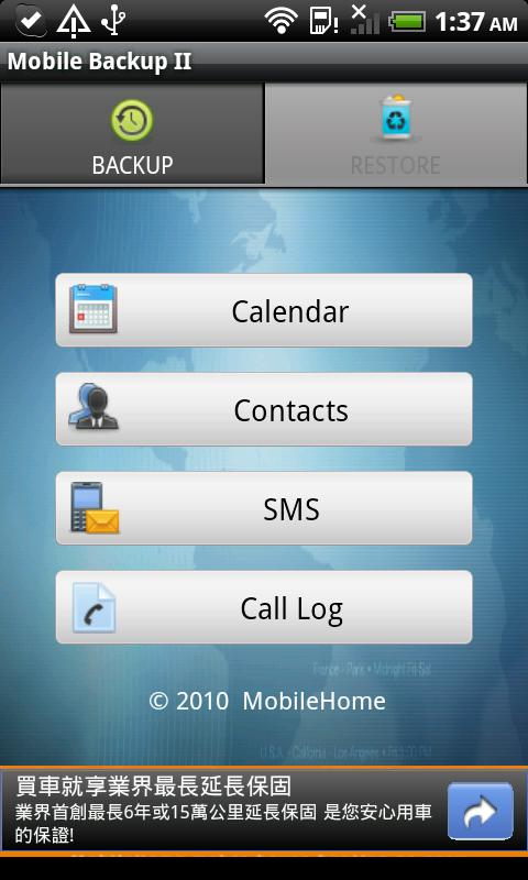 Mobile Backup II - screenshot
