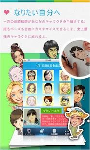 似顔絵- screenshot thumbnail