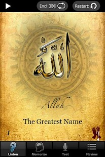 Names of Allah - screenshot thumbnail