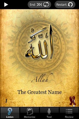 Names of Allah- screenshot