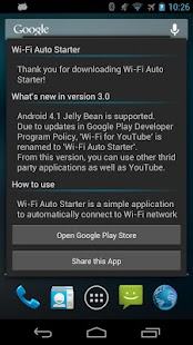 Wi-Fi Auto Starter for YouTube - screenshot thumbnail