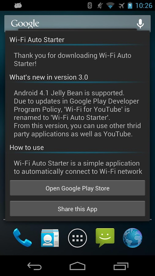 Wi-Fi Auto Starter for YouTube - screenshot