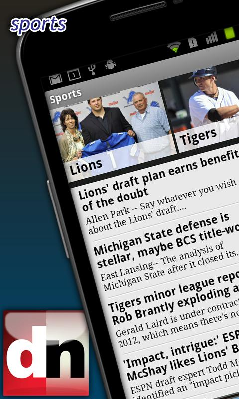 The Detroit News - screenshot