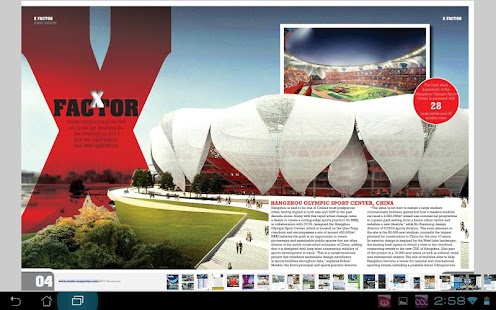 Stadia Magazine- screenshot thumbnail