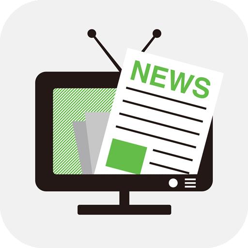 TVニュースランキング-てれにゅーでニュースを快適に- 新聞 App LOGO-硬是要APP