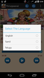 Thiruppavai lyrics in english