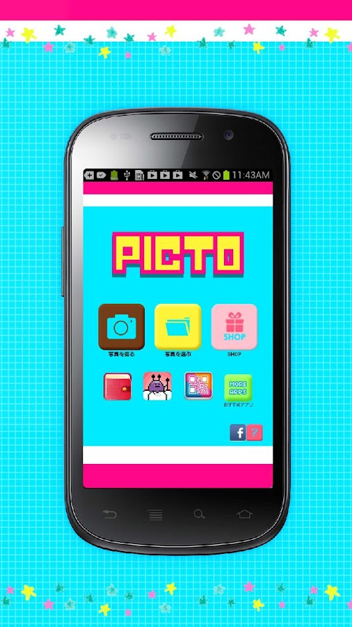 PICTO Kawaii PhotoEditer❤ - screenshot