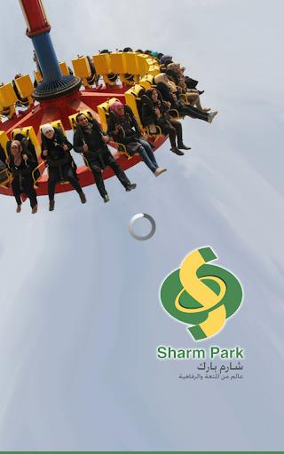 شارم بارك Sharm Park