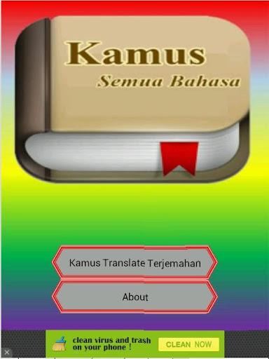 Translate Inggris Indonesia