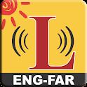 U-Learn Farsi Teacher icon