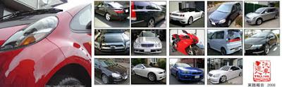 洗車達人PRO.com 実践報告集 Vol2 2008年五月掲載分