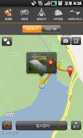 Screenshot of 마이캠핑