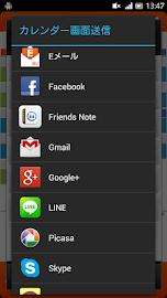 My Shift Screenshot 6