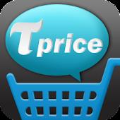 생필품 가격정보