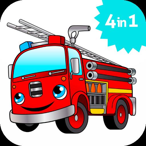 Скучаю любимому, детские картинки пожарная машина