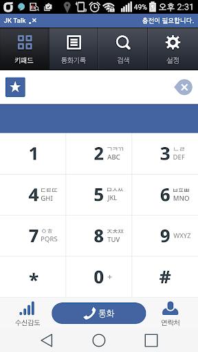 【成語解答器】最新答案!瘋狂猜成語 App 免找圖快速找攻略,不卡關教學密技;1~669關,打關鍵字就跑出來 ...