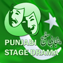 Punjabi Stage Dramas icon