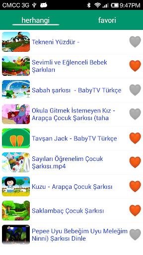 土耳其兒童歌曲
