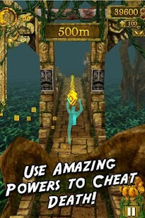 Temple Run- screenshot thumbnail