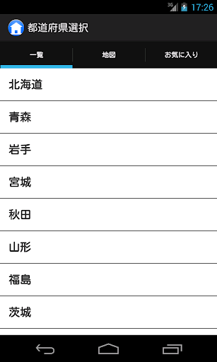 日本のユースホステル探すなら日本のユースホステル情報