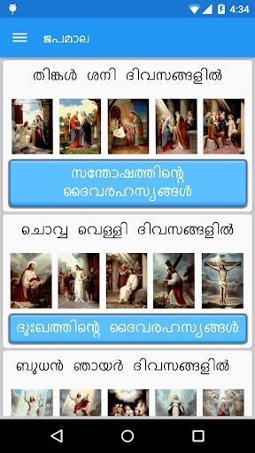 Japamala Malayalam