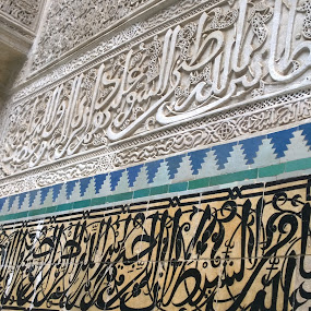 Moroccan art by Lejla Hadziabdic - Buildings & Architecture Other Interior ( #morocco #fes #art #design #arabic #interior )