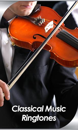 クラシック音楽の着メロ