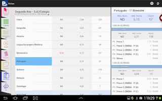 Screenshot of P+ Student