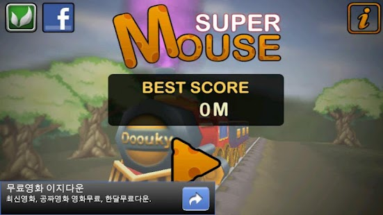 SuperMouse - screenshot thumbnail
