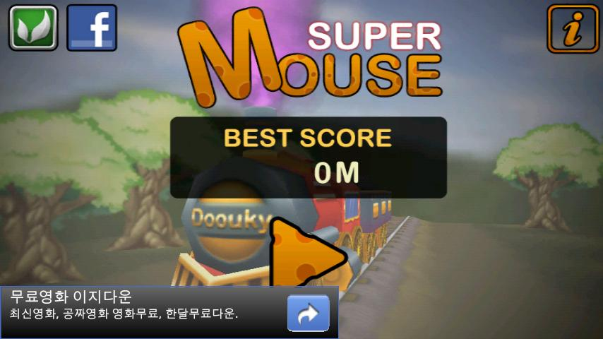 SuperMouse - screenshot