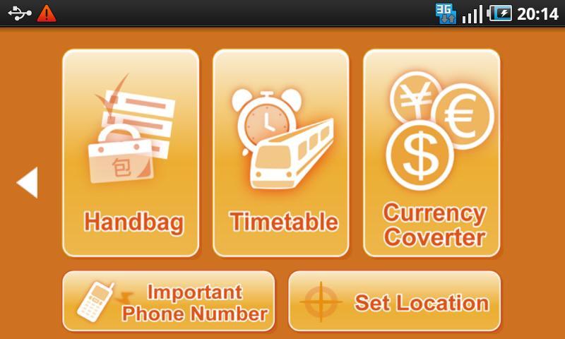 Mojo Travel Taiwan ProALL - screenshot