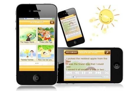 玩免費教育APP|下載英文儿歌合辑 app不用錢|硬是要APP