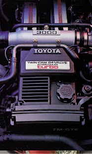 Toyota Supra 1990 TSRM - screenshot thumbnail